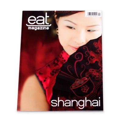 eat magazine Shanghai